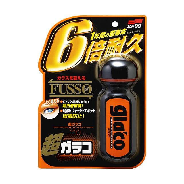 ソフト99 SOFT99 99 超ガラコ G-19 04146 | glaco...