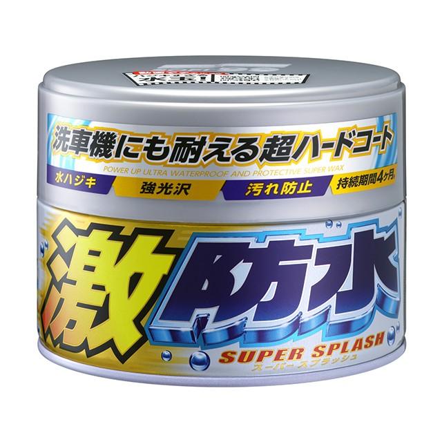 ソフト99 SOFT99 99 激防水 固形 パール&メタリッ...