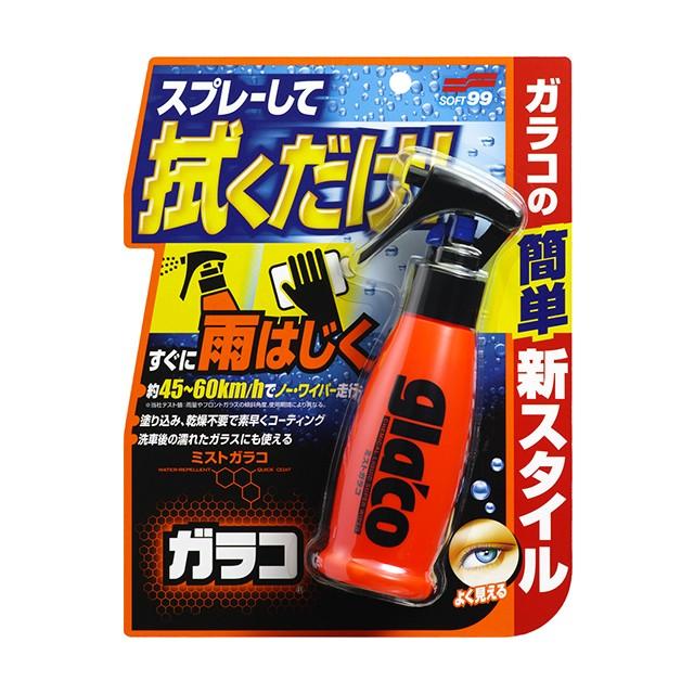 ソフト99 SOFT99 99 ミストガラコ G-85 04950 | g...