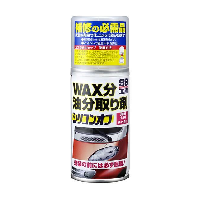 ソフト99 SOFT99 99 シリコンオフ チビ缶 B-209 0...