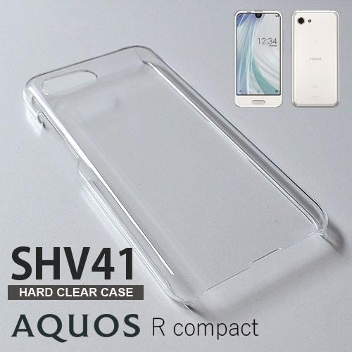 送料無料 SHV41 ケース SHV41 カバー SHV41専用 ...