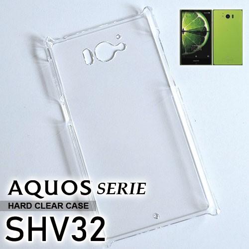 送料無料 SHV32  ケース SHV32  カバー SHV32 ク...