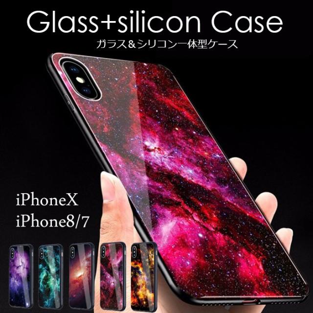 iphone x ケース iPhone8 iPhone7 ケース 強化ガ...