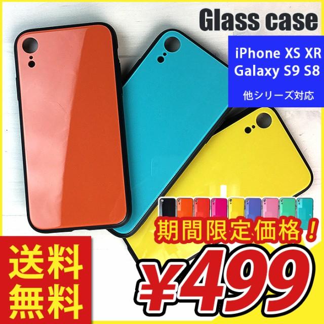 送料無料 ガラスケース iPhone XS iPhoneXR iPhon...