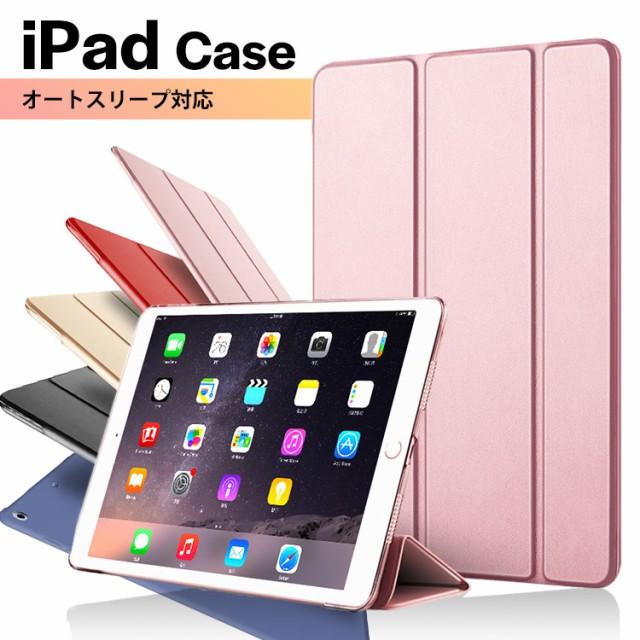 iPadケース 手帳型 シンプル ipad pro 10.2inch 2...