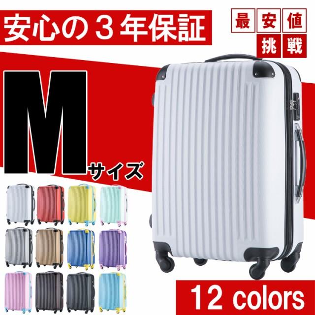 スーツケース キャリーケース キャリーバッグ 軽...