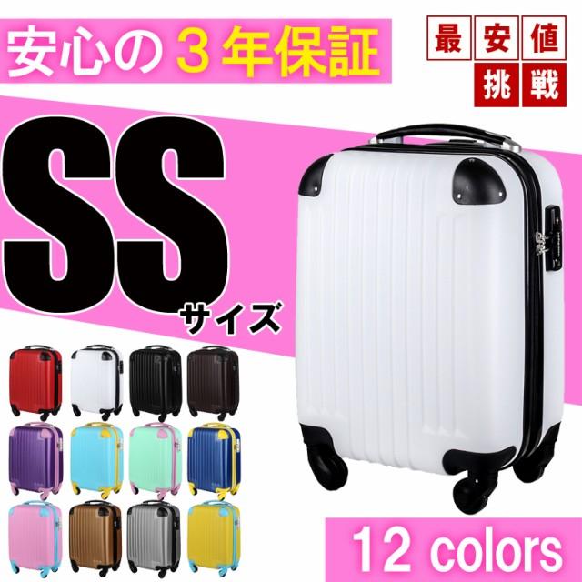 スーツケース 機内持込み SSサイズ 機内持込 LCC...