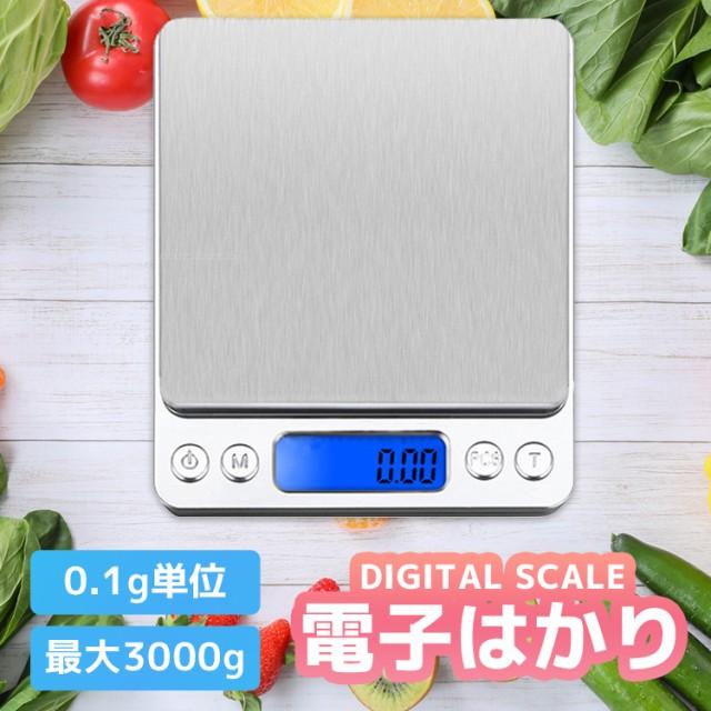 コンパクトだけど3kgまで計量可能! デジタルスケ...
