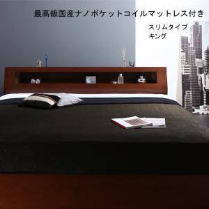 収納ベッド Fenrir フェンリル 最国産ナノマット...