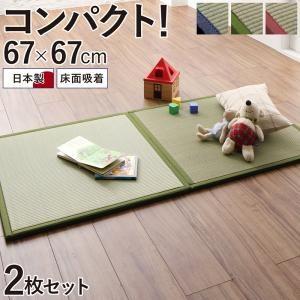 出し入れ簡単 床面吸着 軽量ユニット畳 Hanabishi...