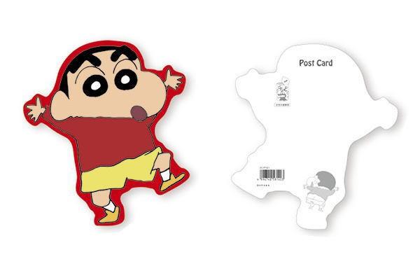 日本製クレヨンしんちゃんダイカットポストカードしんちゃんしんのすイラストポストカードハガキ手紙au Wowmaワウマ