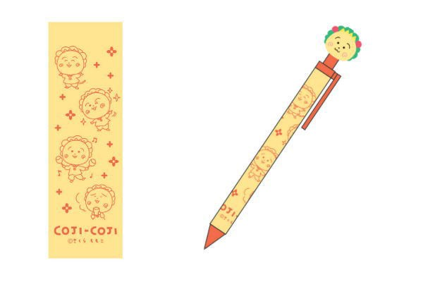 【コジコジ】【COJI-COJI】シャーペン【コジコジ...