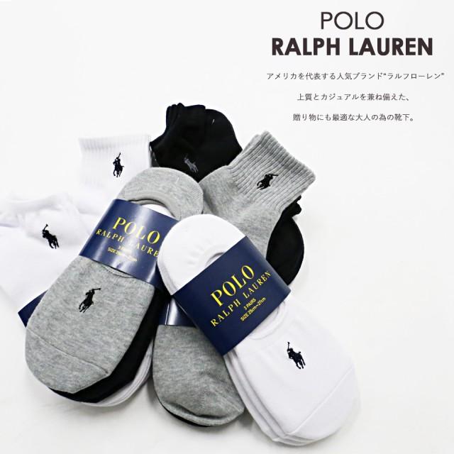 【還元祭クーポン対象】POLO 靴下 3足セット メン...