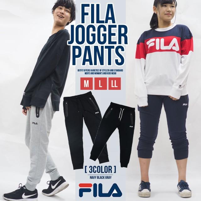 送料無料 FILA ジョガーパンツ メンズ レディース...