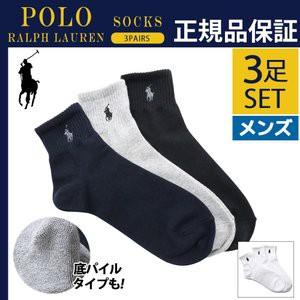 【還元祭クーポン対象】ラルフローレン POLO 靴下...