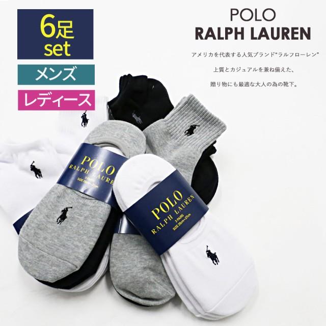 POLO 靴下 【6足セット】 レディース メンズ 家族...