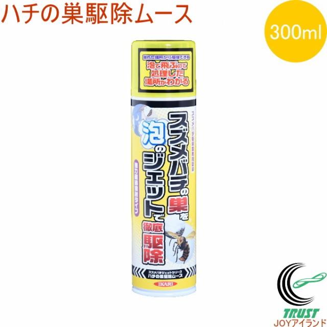 ハチの巣駆除ムース 300ml 日本製 ハチ スズメバ...