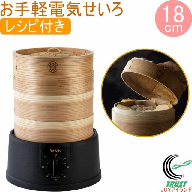 お手軽電気せいろ TEGARU=SEIRO レシピ付き EM-1...
