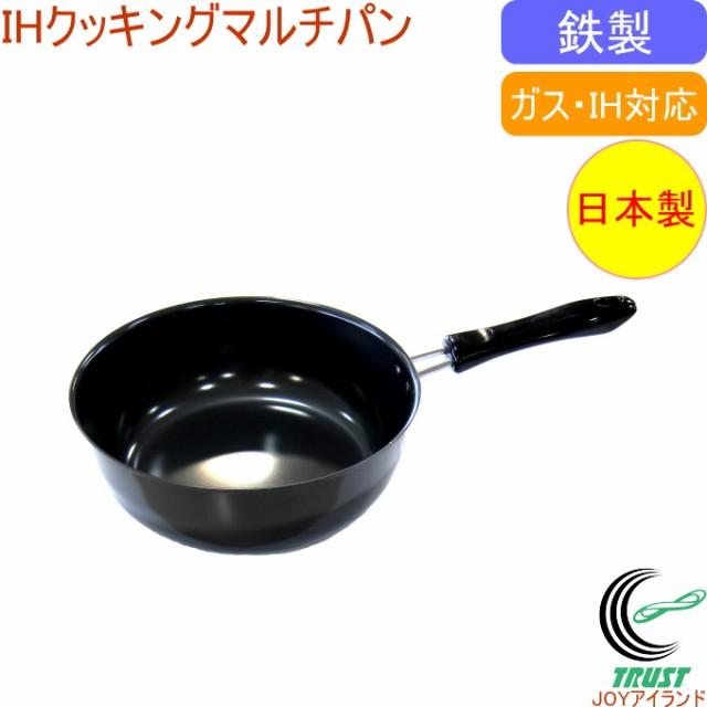 IHクッキングマルチパン (KS-2617) 日本製 送料...