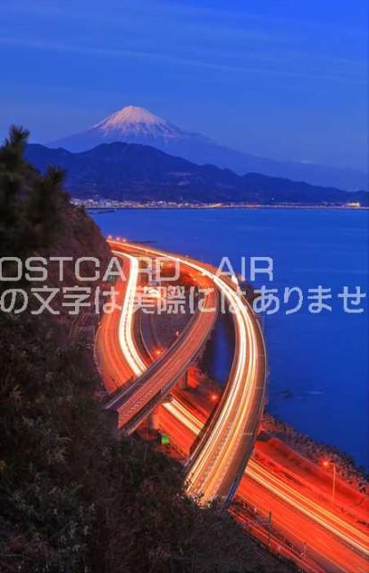 【日本の風景ポストカードAIR】薩?峠から見た黄昏...
