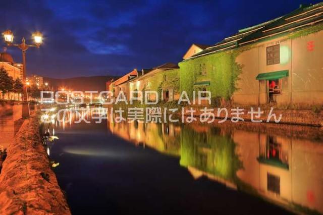 【日本の風景ポストカードAIR】北海道小樽運河と...