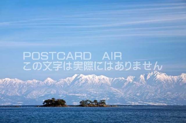 富山県 氷見市 虻が島と立山連峰のポストカード...