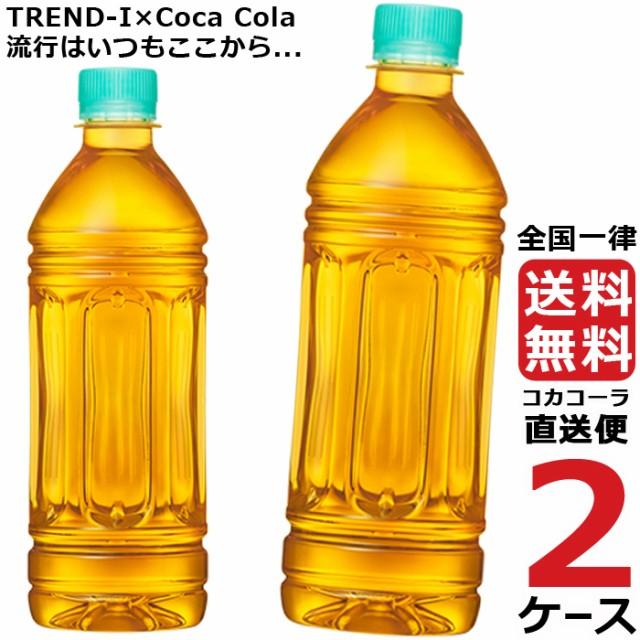 爽健美茶 ラベルレス 500ml PET ペットボトル 2ケ...