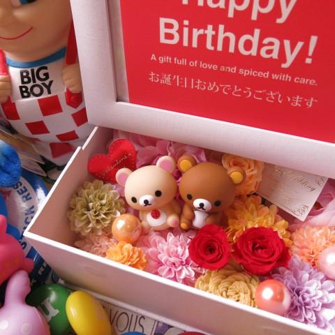 誕生日 リラックマ入り 花写真立て フォトフレー...