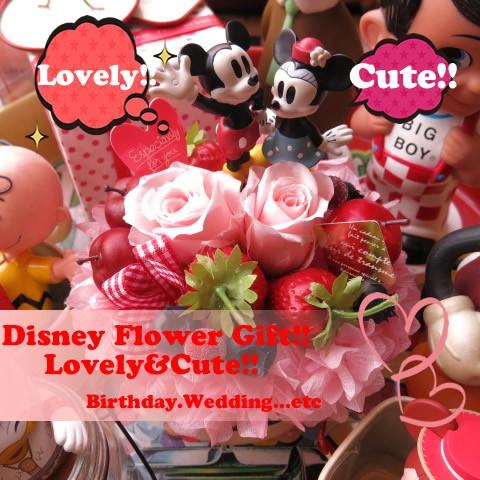 結婚祝い ディズニー 花 フラワーギフト フラワー...