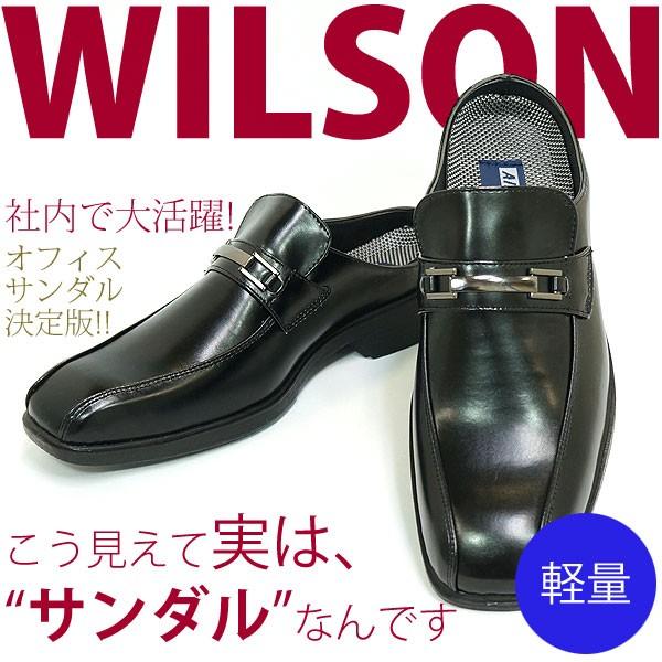 メンズ ビジネスサンダルAIR WALKING Wilson720