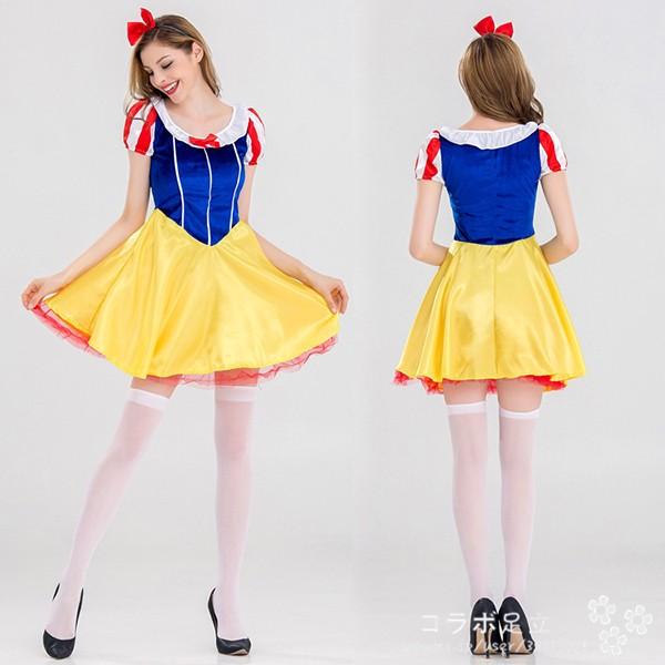 送料無料!ハロウィン コスプレ衣装 白雪姫 ワン...