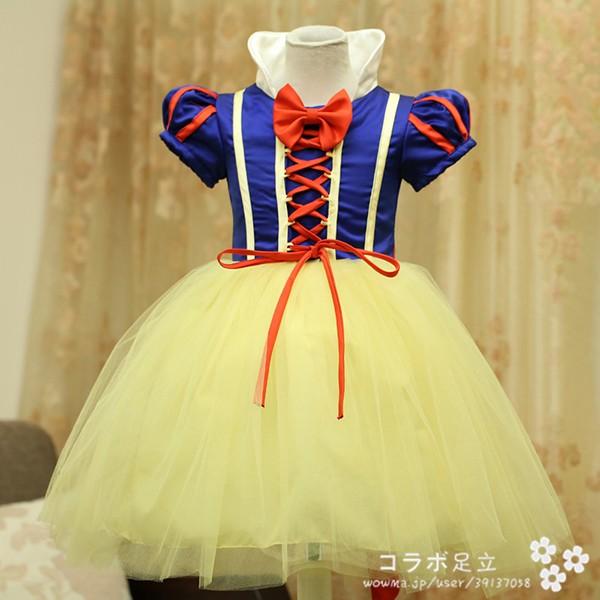 送料無料!ハロウィン コスプレ子供衣装 ドレス ...