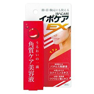 イポケア EX (18mL) 角質ケア美容液