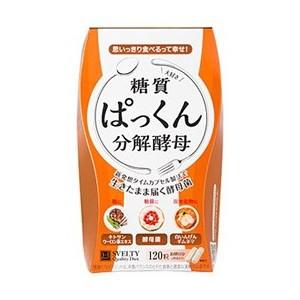 ぱっくん分解酵母 120粒/ ダイエットサプリメント...