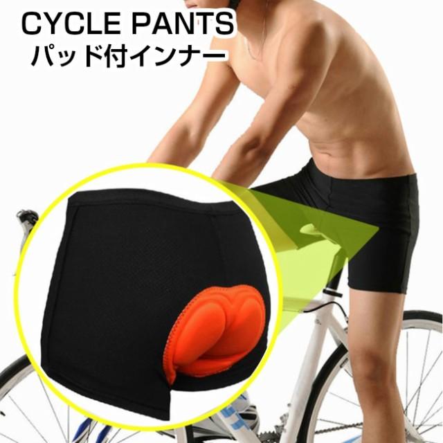 インナーパンツ サイクリング サイクルパンツ レ...
