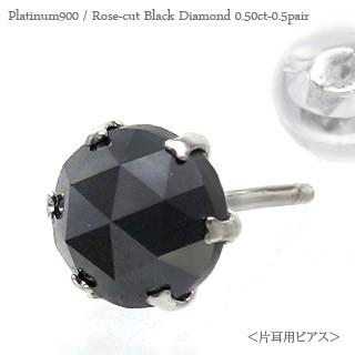 【送料無料|片耳ピアス】一粒ダイヤモンド ピア...