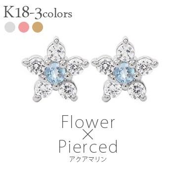 K18フラワーダイヤモンドピアス 0.16ct 3月誕生石...