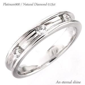pt900 ダイヤモンドリング トリロジー スリースト...