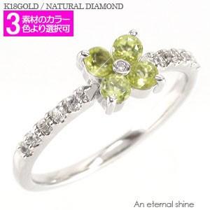 【送料無料】ペリドット ダイヤモンドリング 0.10...