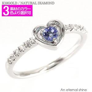 【送料無料】タンザナイト ダイヤモンドリング 0....