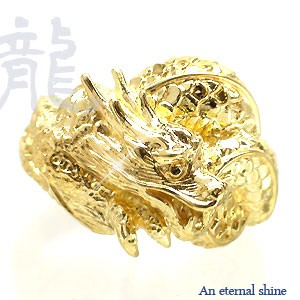 【送料無料】K18ゴールドリング 指輪 龍 辰 竜 干...