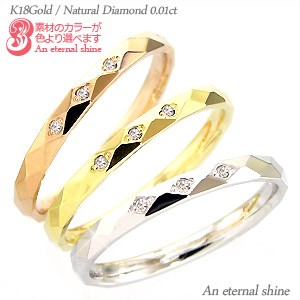 k18 ダイヤモンドリング 18金ゴールド レディース...