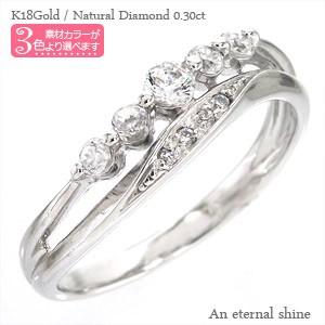 【送料無料】ダイヤモンドリング K18ゴールド 0.3...