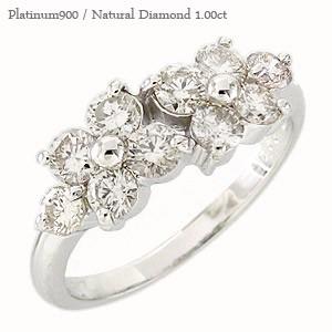 pt900 ダイヤモンドリング テンダイヤモンド プラ...