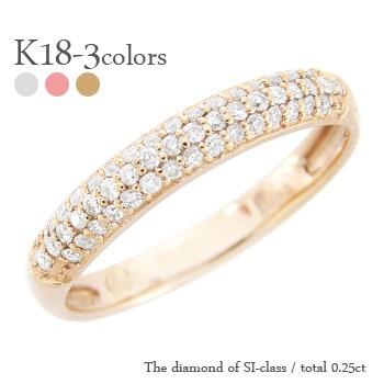 k18 パヴェ リング ダイヤモンド 0.25ct 18金ゴー...