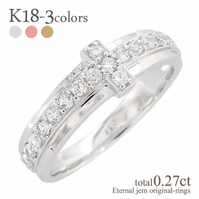 【送料無料】K18ゴールド ダイヤモンドリング 0.2...