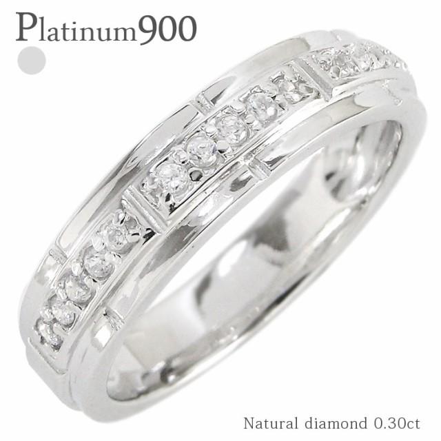 pt900 ダイヤモンドリング 0.30ct プラチナ900 平...