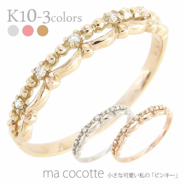 k10ゴールド ダイヤモンドリング 0.02ct ピンキー...