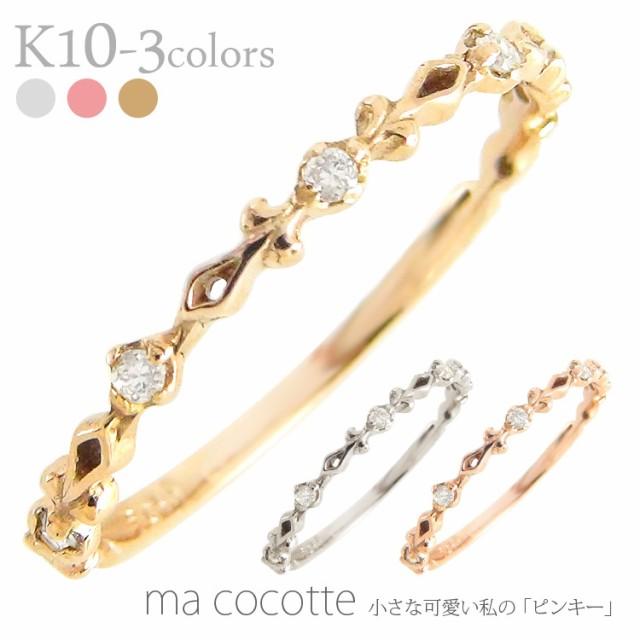 k10ゴールド ダイヤモンドリング 0.03ct ピンキー...