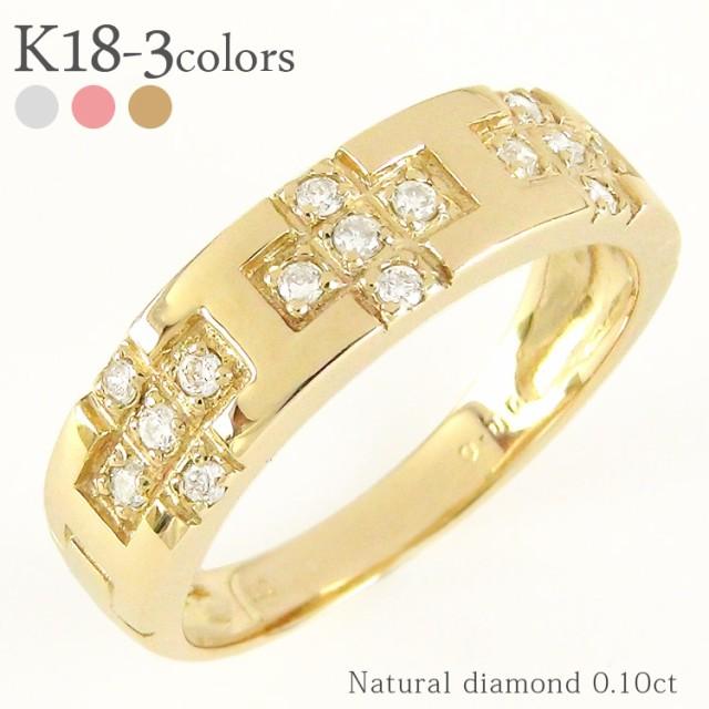 k18 ダイヤモンドリング クロス 0.1ct 18金 ゴー...